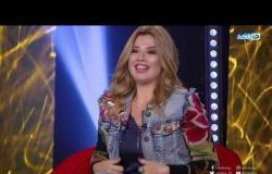 تحيا الستات | حلقة الفنانة رانيا فريد شوقي مع الاعلامية راغدة شلهوب 6/12/2019