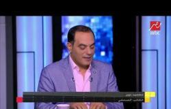 (الجمعة في مصر) يناقش الجدل بشأن إلغاء وزيرة الثقافة تعيين منتقبة مديرًا لقصر ثقافة كفر الدوار