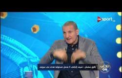 طارق سليمان: آداء شريف إكرامي في مباراة بني سويف مميز.. ولا يتحمل مسئولية الهدف