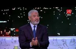 جمال عبد الحميد: الجميع يتحدث عن عدم الاستقرار في الزمالك رغم تحقيقه 3 بطولات الموسم الحالي