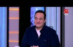 هشام إسماعيل بشخصية فزاع: الزمالك هيكسب كل سنة بطولة واتنين وميهمناش