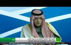 عادل الجبير: للحوثيين دور في مستقبل اليمن