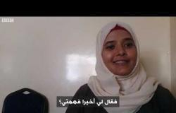 أنا الشاهد: ظاهرة حق التخزينة في اليمن
