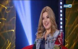 تحيا الستات|  الفنانة رانيا فريد شوقي :  أنا ست عنيدة و قوية وبقوي نفسي بنفسي