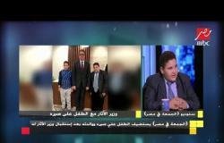 الطفل علي صبره: وزير الآثار أعطاني تذكرة لكافة متاحف مصر ببلاش