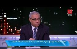 محمد سيف: نصيحة لفتحي (متفرطش) في الأهلي