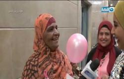 واحد من الناس | موقف مؤثر جدا ل ابنة بعد قيام والدتها ب اجراء اخر جلسة كيماوي بمستشفي بهية