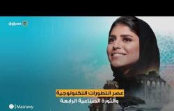 ١٤ ورشة و١٩ جلسة.. العالم ينظر إلى مصر عبر منتدى الشباب
