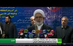 إيران   تظاهرات طلابية ضد الغلاء والبطالة