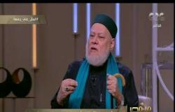 من مصر | د. علي جمعة: لا حول ولا قوة إلا بالله كنز.. وهي نوع من أنواع الضراعة لله عز وجل