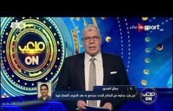 جمال الغندور يتحدث عن تواجد بعض المحكمات في المبارايات المحلية وتطبيق تقنية الفيديو