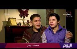 """اليوم - متلازمة """"دوان"""" تفتح أبواب الشهرة لـ""""الموديل"""" مصطفى نوفل"""