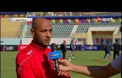 لقاء خاص مع محمد عطية المدرب العام لطنطا قبل مباراة أسوان