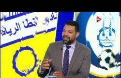 عبد الظاهر السقا: هناك تشابه كبير بين نتائج أسوان وطنطا.. وإراحة الفريقين لبعض اللاعبين واقعي