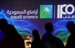 بوبيان للبتروكيماويات الكويتية تكتتب في أرامكو السعودية