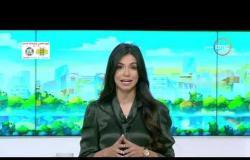 8 الصبح - حلقة الأثنين مع ( آية جمال الدين) 9/12/2019 - الحلقة الكاملة