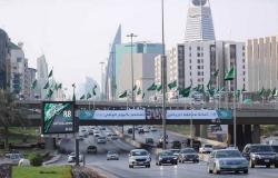 ترقب بالسعودية للإعلان عن ميزانية العام المالي 2020