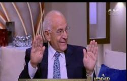 من مصر | فاروق الباز: إثيوبيا استغلت ثورة يناير وبدأت بناء سد النهضة