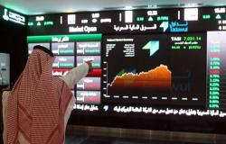 """ارتفاع جماعي لأسهم البنوك بالسوق السعودي..و""""البلاد"""" يتصدر المكاسب"""