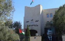وزارة الداخلية توضح اجراءاتها المتعلقة بملاحظات ديوان المحاسبة