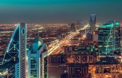 """اليوم.. انطلاق فعاليات مؤتمر """"عرب نت"""" بالسعودية"""