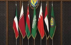 البيان الختامي للقمة الخليجية الـ 40 بالرياض