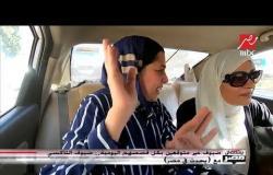 لأول مرة.. ضيوف تاكسي (يحدث في مصر) يفاجئون شريف عامر
