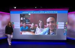 بكاء زوجة معتقل سياسي في مصر تهز مشاعر المغردين