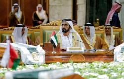 """محمد بن راشد: """"الأخوة الخليجية ستبقى.. لأنها ضمانة عربية للمستقبل"""""""