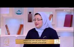 الحكيم في بيتك | نصائح لكل واحد بيلعب رياضة في الجيم.. خدوا بالكم من الحاجات دي