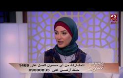 ابنك مش بيحب يذاكر؟ ...شاهدي نصيحة أ/هاجر أسامة