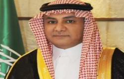 الحبوب السعودية: ميزانية 2020 تؤكد متانة الاقتصاد وتحفز الاستدامة