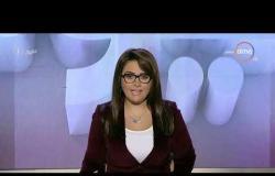 اليوم - حلقة الثلاثاء مع (سارة حازم) 10/12/2019 - الحلقة الكاملة