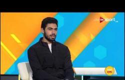 طه طارق لاعب منتخب مصر للكاراتيه يتحدث عن تكريم الرئيس السيسي له