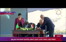 توقيع اتفاقية إنشاء مركز الإعمار والتنمية لمرحلة ما بعد النزاعات