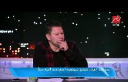 رضا عبد العال : رمضان صبحي لا يجلس احتياطيا لأي لاعب في الأهلي أو مصر