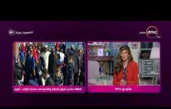 السفيرة عزيزة -  انطلاق منتدى أسوان للسلام والتنمية في نسخته الأولى