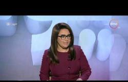 اليوم - حلقة الأربعاء مع (سارة حازم) 11/12/2019 - الحلقة الكاملة