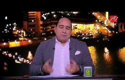 مهيب عبد الهادي: تسلم راسك يا مصطفى.. كسبت الرهان مع أحمد بلال