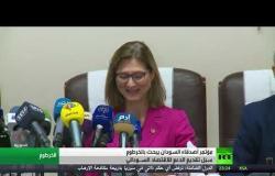 مؤتمر أصدقاء السودان..  ينعقد في الخرطوم