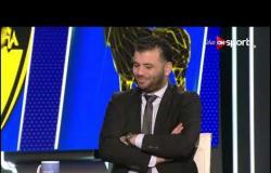 ستاد مصر - الاستديو التحليلي لمباريات الأربعاء 11 ديسمبر 2019 - الحلقة الكاملة