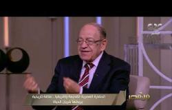 من مصر | حوار مع عالم المصريات الدكتور وسيم السيسي (كاملة)