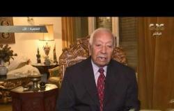 من مصر | مساعد وزير الخارجية: أهمية منتدى أسوان للسلام وتأثيره في ظل التحديات التي تمر بها إفريقيا