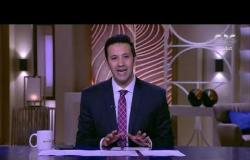 من مصر | الحلقة الكاملة عن فعاليات منتدى أسوان للسلام ولقاء مع عالم المصريات الدكتور وسيم السيسي