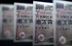 نيكي الياباني يسجل أكبر وتيرة مكاسب يومية في 10 أشهر