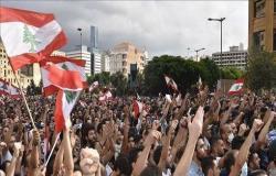 """لبنان.. مصدر يرجّح عدم مشاركة """"الوطني الحر"""" بالحكومة المقبلة"""