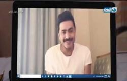 تامر حسني يدعم مشروع زينة ضد التنمر