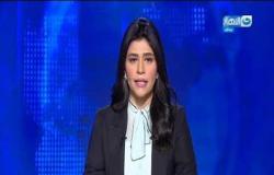موجز الأخبار | الرئيس السيسي يقوم بجولة تفقدية بالدراجة فجر اليوم بمدينة شرم الشيخ