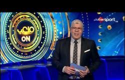 غرفة التجارة الدولية تؤيد إلغاء عقد البث بين كاف ولاجاردير