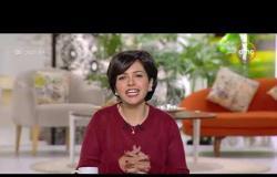 8 الصبح - حلقة السبت مع (داليا أشرف و هبة ماهر) 14/12/2019 - الحلقة الكاملة